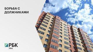 В РБ жильё продается лучше всего в октябре и декабре