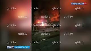 Под Уфой горит крупное производственное здание