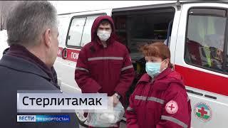 Новости районов - 24.03.20