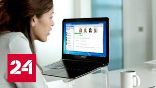 Подрядчики Microsoft прослушивают пользователей Skype // Вести.net