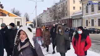 Башкортостан Уфа 5000 народа уже. Митинг, шествие