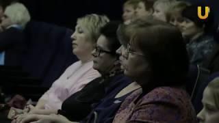 Новости UTV. Актив работников культуры и искусства