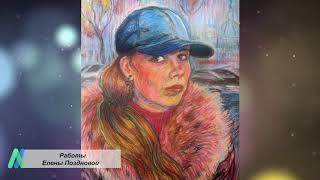 Художник Елена Позднова (город Уфа, проект «Любимые художники Башкирии»)