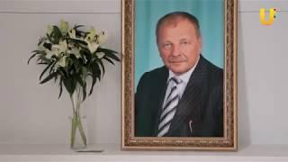 "Новости UTV. Фестиваль спорта ""Сила Башкирии"""