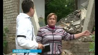 В Давлеканово жители одного из многоквартирных домов всерьёз опасаются за свою жизнь