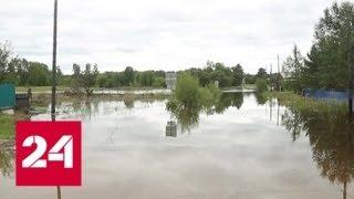 Паводок в Амурской области: жителей вывозят в безопасное место - Россия 24