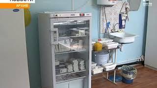 В Бирске началась прививочная кампания против гриппа