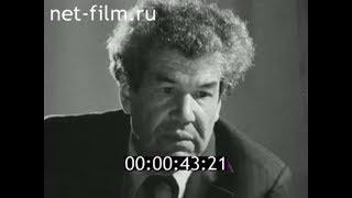 1980г. Мустай Карим. народный поэт Башкирии. 60 лет
