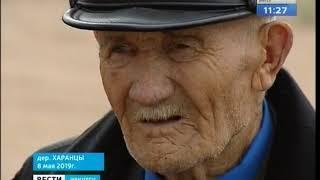 Выпуск «Вести-Иркутск» 11.05.2019 (11:25)