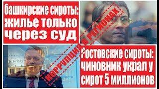 Новости сегодня. Новости сегодняшние. Новости Башкирии сегодня. Новости Ханты-Мансийск сегодня