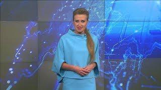 Вести-Башкортостан: События недели - 25.08.19