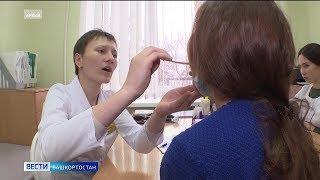 В Уфе превышен эпидпорог по гриппу и ОРВИ