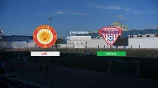 Футбол Уфа: обзор матча | ШЯМС - Атлетик-д