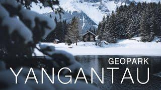 ???????? Геопарк Янган-Тау | Geopark YanganTau