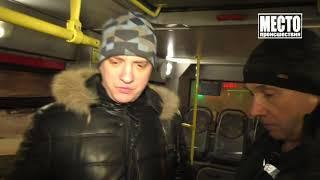 ДТП на Октябрьском проспекте, автобус и Фольксваген, 2 пострадали  Место происшествия 10 02 2020