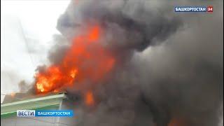 В Уфе горит крупный автосервис: из полыхающего здания эвакуировали 30 человек (ВИДЕО)