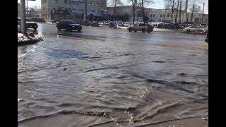 ВУфезатопило проспект Октября