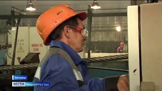 Белорецку присвоено международное звание «Город трудовой доблести и славы»