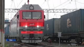 Из Башкирии в Китай отправили первую крупную партию экспорта