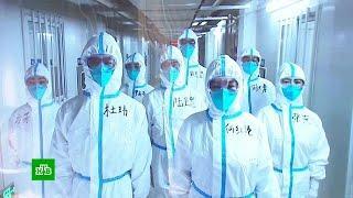 Ситуация в Москве сегодня. Коронавирус в России последние новости 26 марта. Вирус из Китая