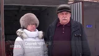 В Башкортостане полицейскими раскрыта крупная серия дачных краж