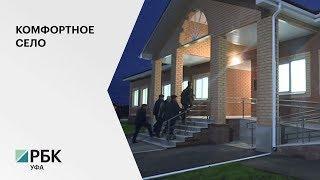"""В Илишевском районе застраивается новый мкр. """"Юбилейный"""", стоимость проекта -  184,9 млн руб."""
