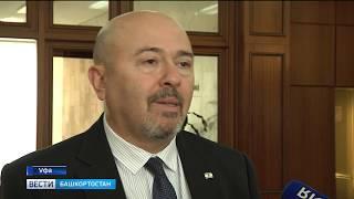 Израиль предложил Башкортостану открыть прямое авиасообщение