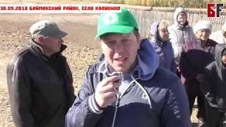 По факту. Мертвые реки в Башкирии. Пожар. Свалка. Жители деревни Калинино.