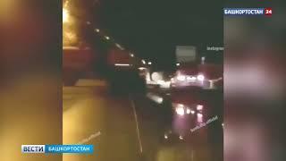 В Башкирии пьяный водитель с малолетними пассажирами въехал в автоцистерну