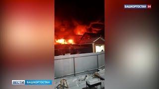 В Башкирии на складе с сыпучими продуктами вспыхнул пожар