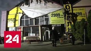 Пожар в одесской гостинице мог быть инсценировкой для сокрытия расправы - Россия 24