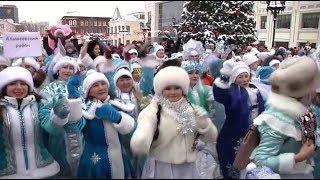 В Уфе впервые прошёл парад Снегурочек