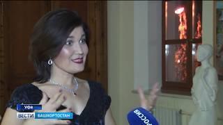 В Шаляпинском зале Уфы прошел совместный концерт студентов и профессиональных артистов