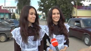 В Башкирском селе Красная горка феноменальный выпускной