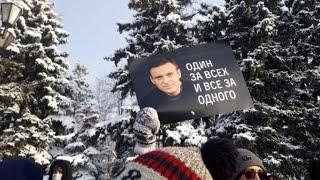 Уфа Башкортостан просто жесть с полицией