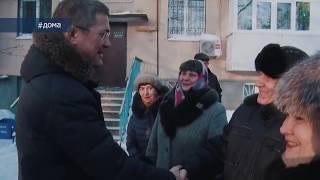 Радий Хабиров. Республика LIVE #дома. г.Уфа. Ремонт подъездов