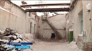 В Башкирии ошибка чиновников привела к разрушению памятника архитектуры