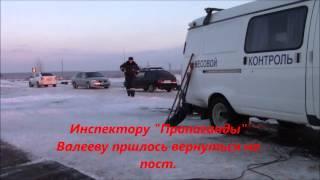 ДПС Дюртюли 10 02 15г
