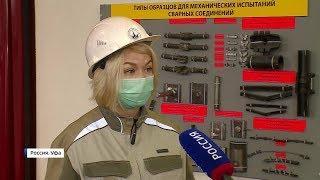 Почти тысяча предприятий Башкирии на этой неделе вернулись к работе