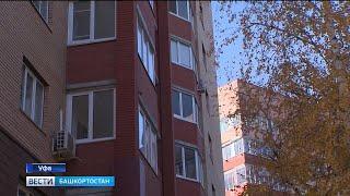 В Уфе жители многоквартирного дома задолжали БашРТС более 4 миллионов рублей