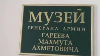 Моя Планета - Башкортостан ( 57 выпуск)