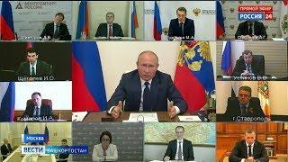 Россия начинает поэтапно выходить из режима ограничений
