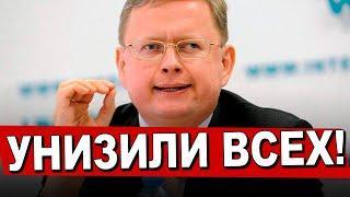 ДЕЛЯГИН ПОСТАВИЛ НА МЕСТО МЕДВЕДЕВА И ЕГО НЕДОВЛАСТИ (2019) Новости России