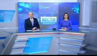 Новости Уфы и Республики Башкортостан