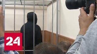 Арест Шишкана: кто займет криминальный трон - Россия 24