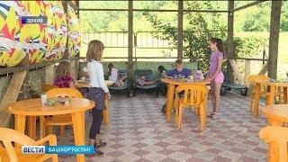 В Башкирии вводятся именные электронные сертификаты на летний отдых детей