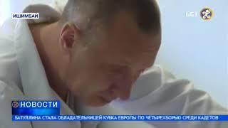 Хирурга Ишимбайской больницы признали виновным в смерти 15 летней девочки