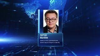 Артур Валеев назначен заместителем руководителя Агентства по печати и СМИ Республики Башкортостан