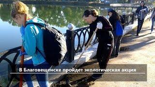 UTV. Новости центра Башкирии за 13 сентября