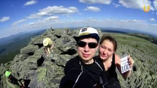 UTV. В Башкирии пройдет квест для путешественников